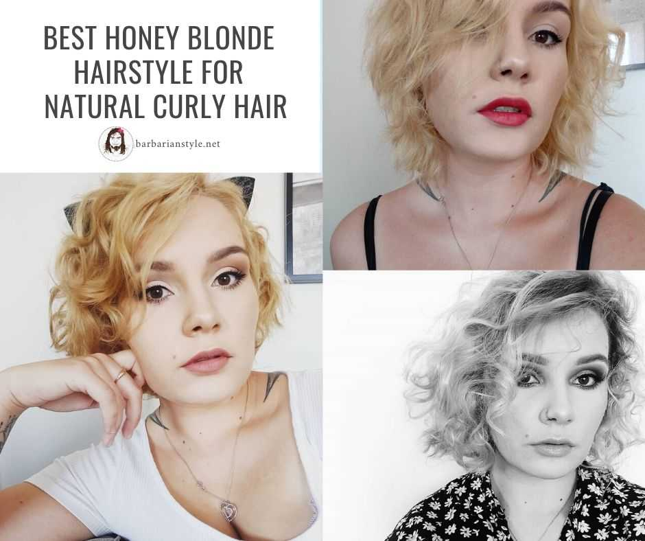 best honey blonde hairstyle for natural curly hair