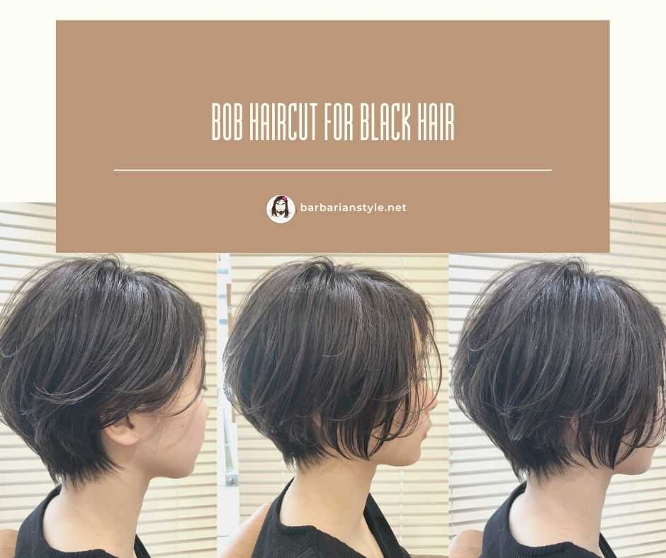 bob haircut for black hair
