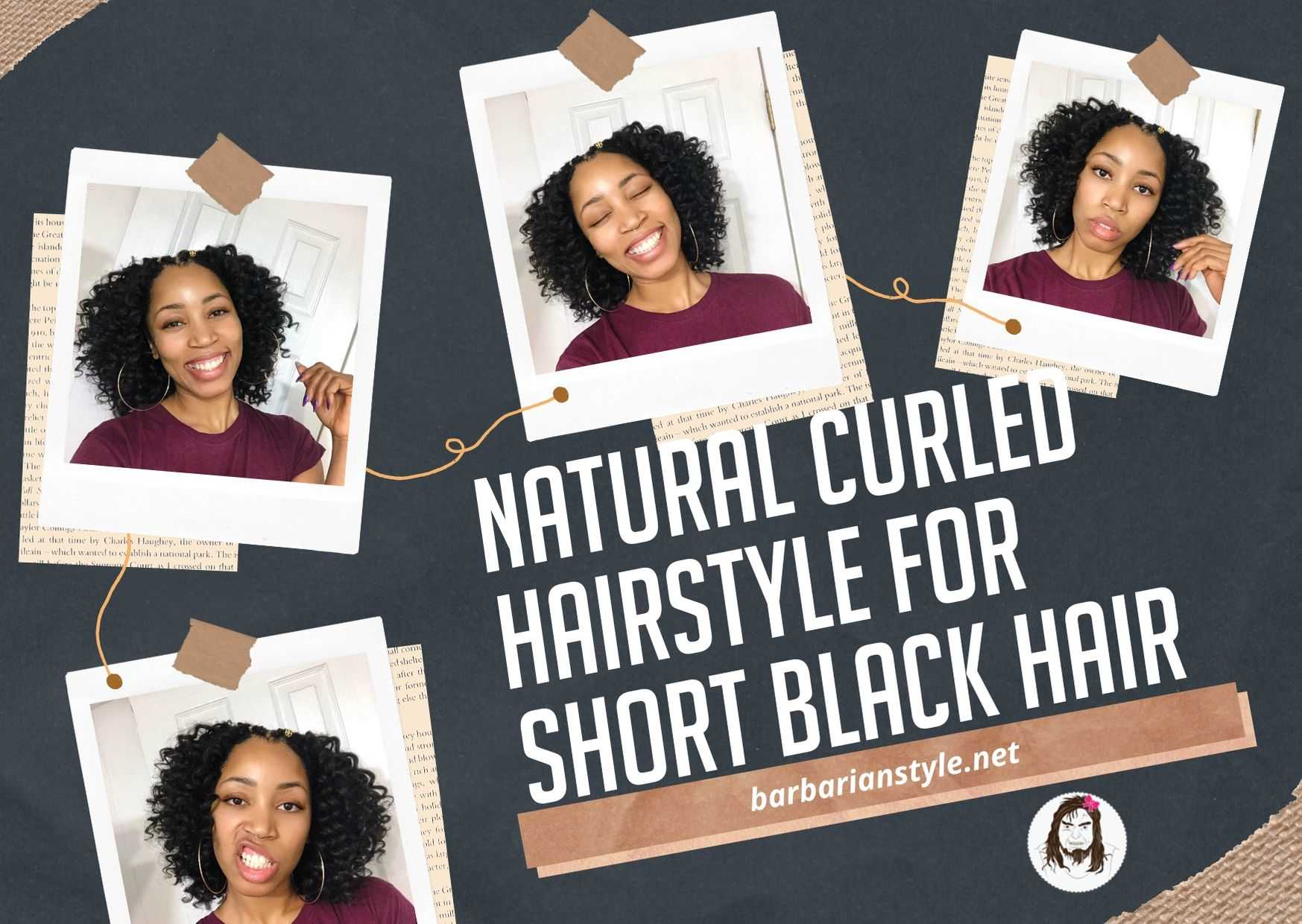 natural curled hairstyle for short black hair