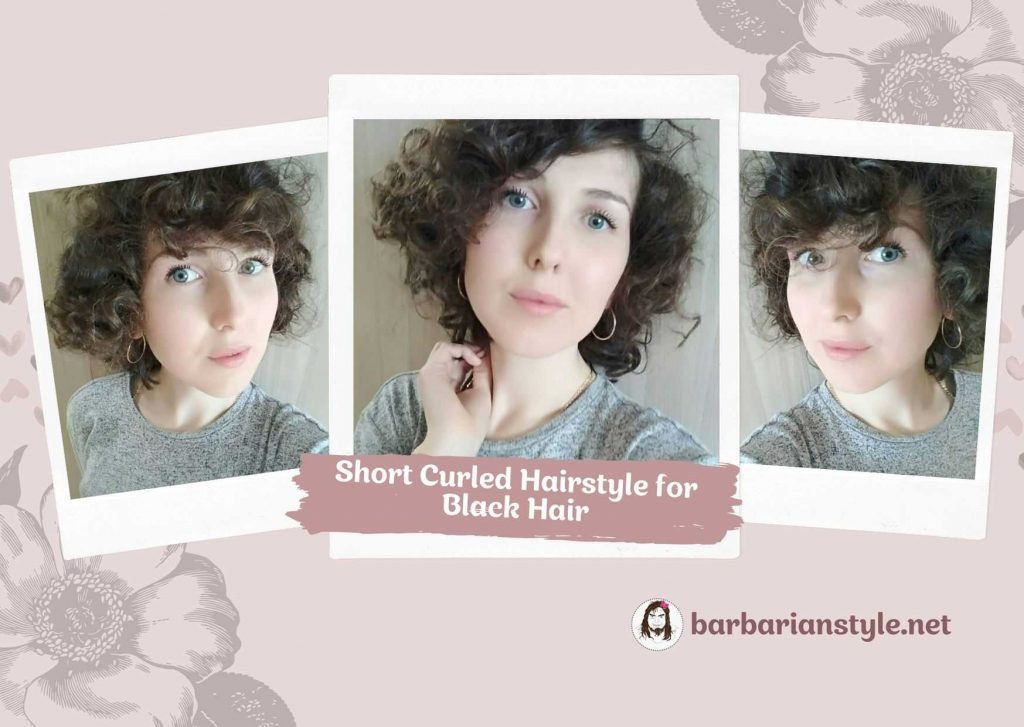 short curled hairstyle for black hair