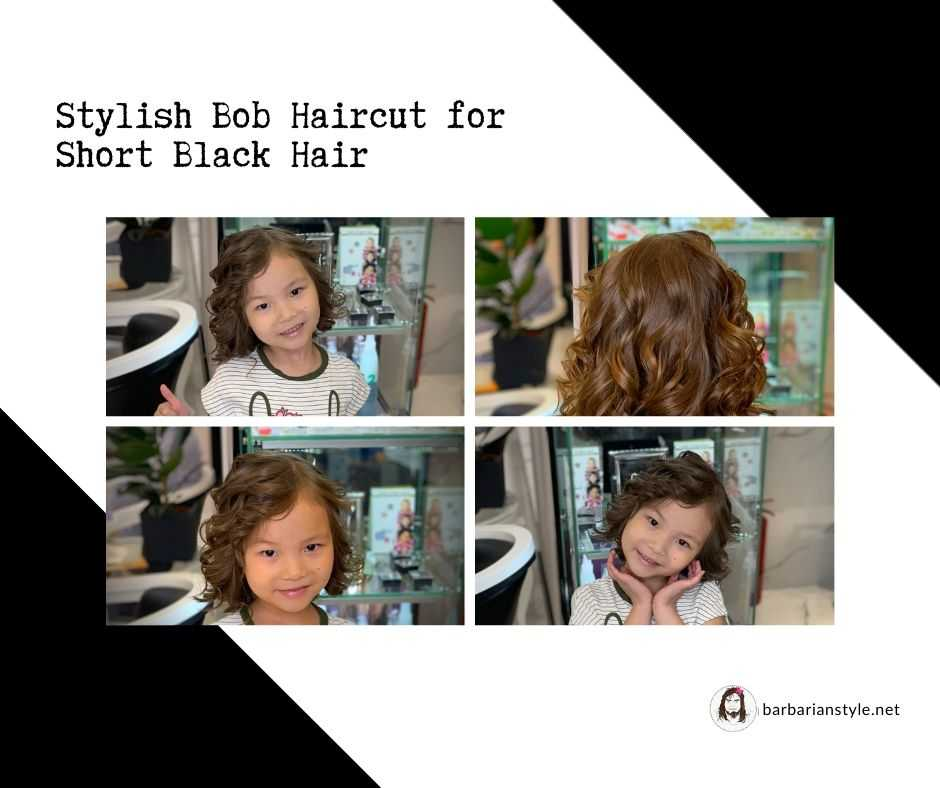 stylish bob haircut for short black hair