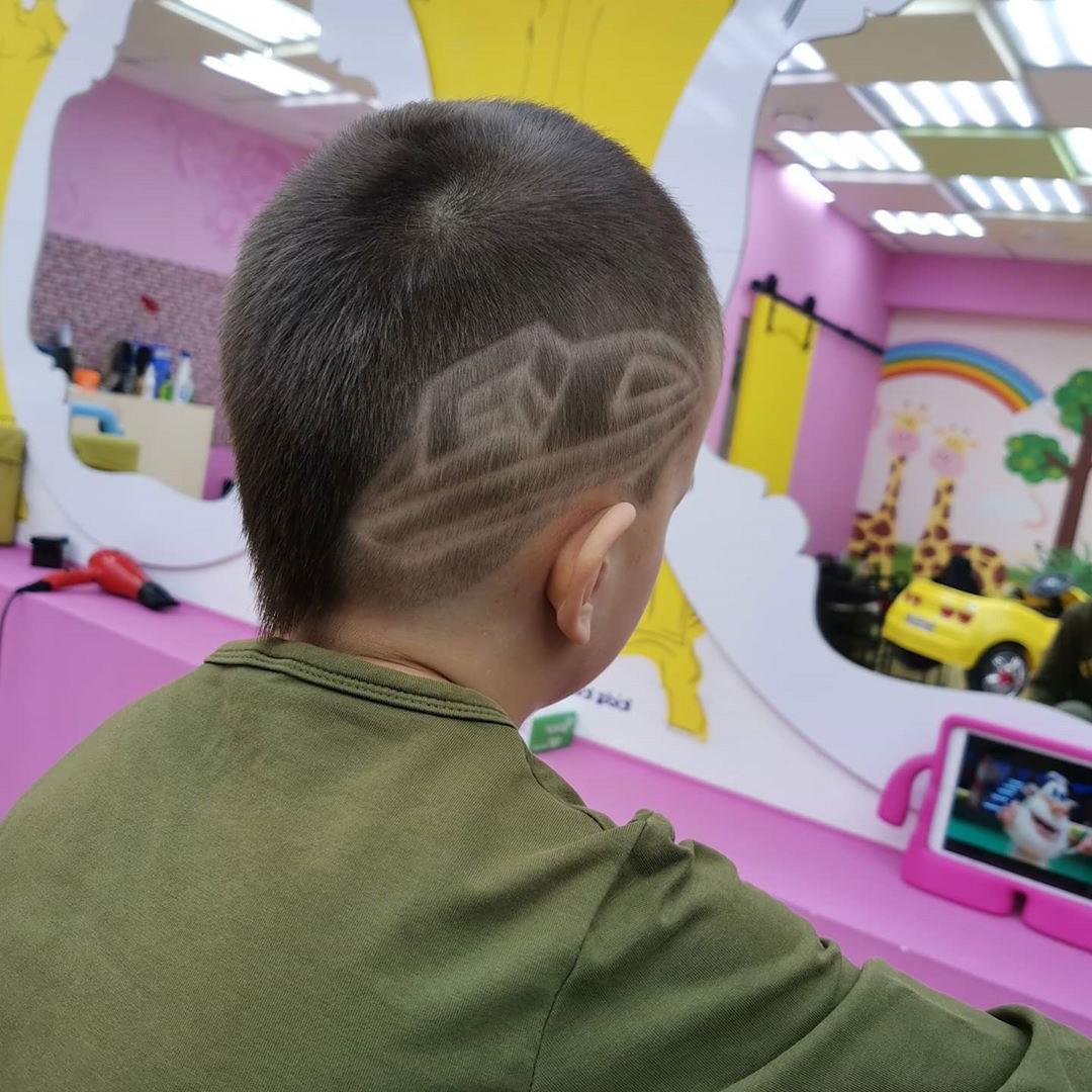 Cute Little Boy Cut with Boat Design