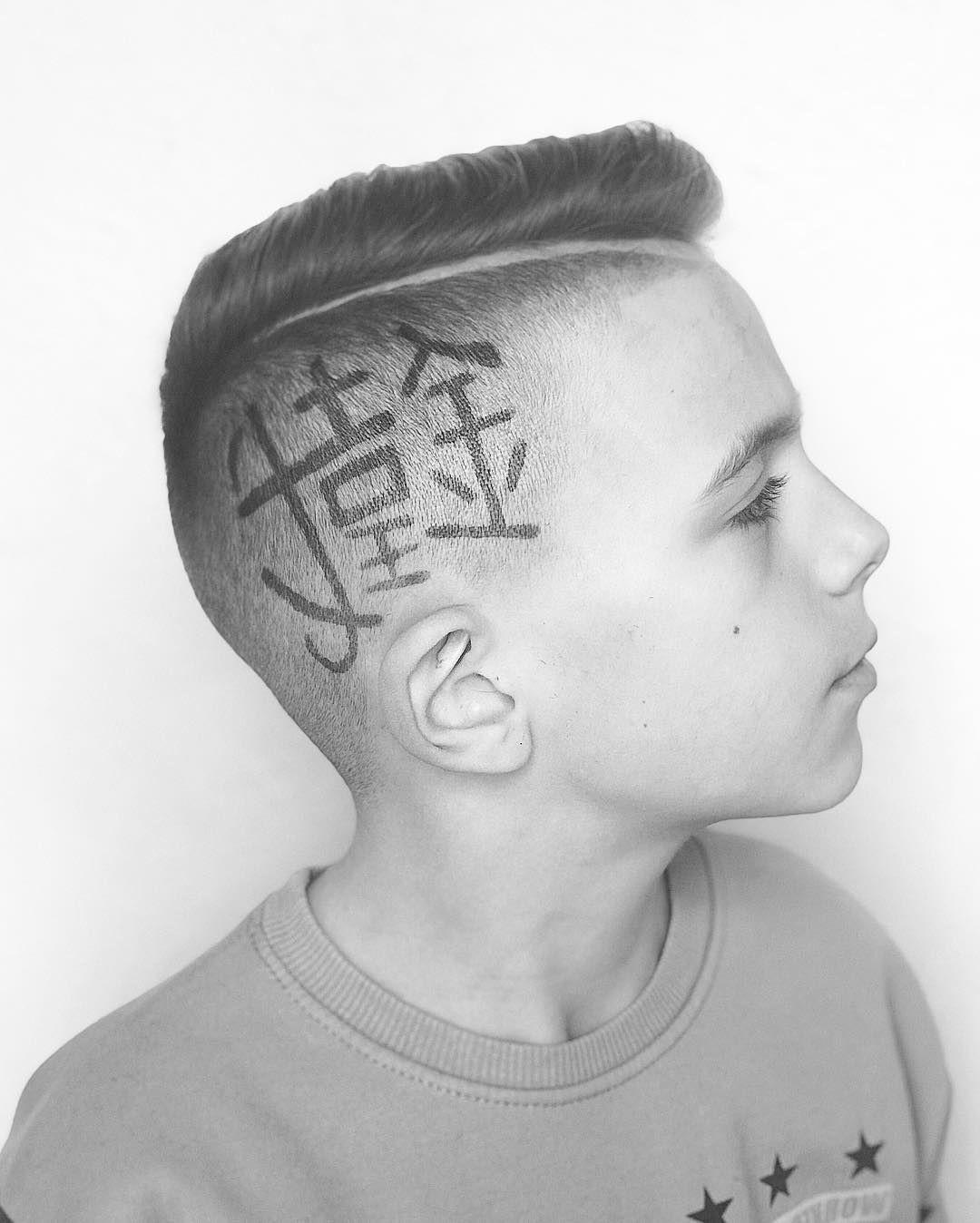 Hieroglyph Hair Design for Boys