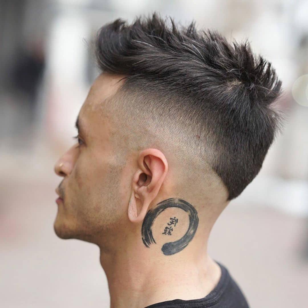 Asian Skin Fade Haircut
