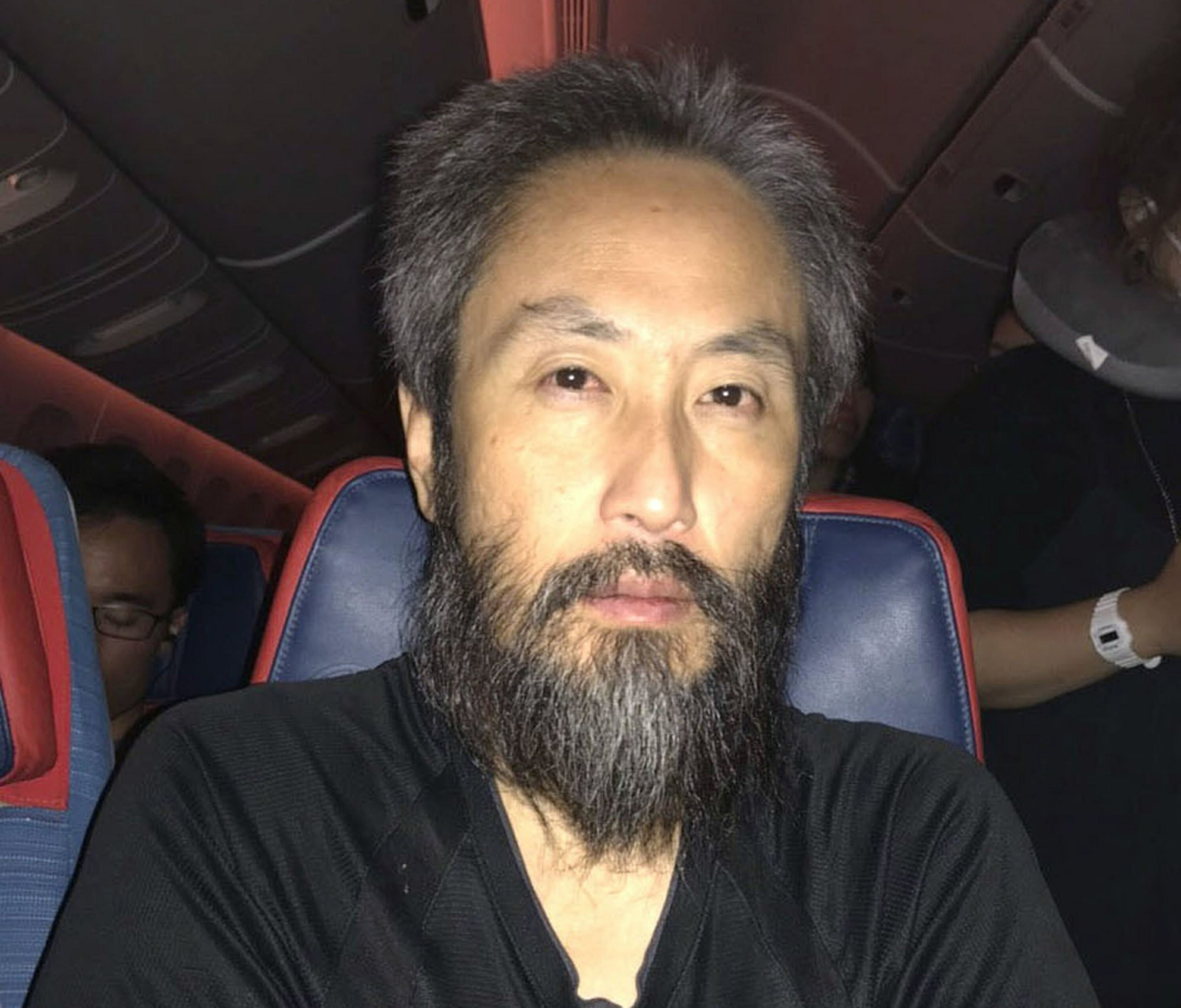 A full beard of Japanese men.